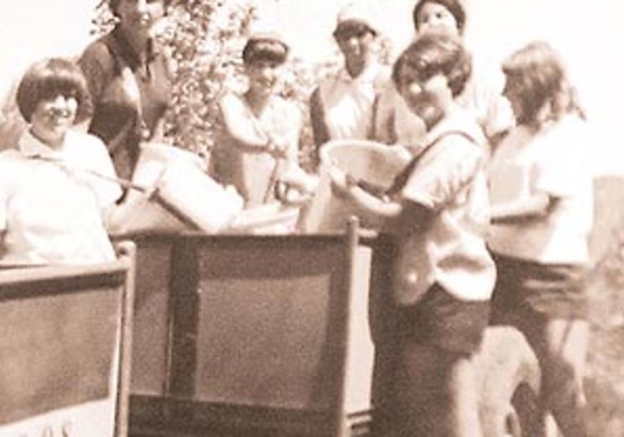 kibbutz mishmar volun 88 298