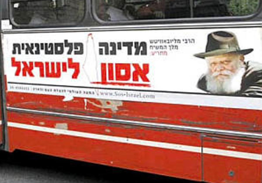 Rabbi Boteach, you're wrong about Chabad