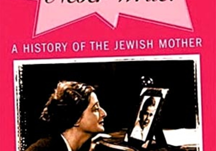 jewish mother book 88 298
