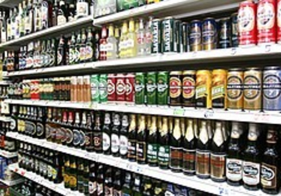 alcohol beer and more 248.88