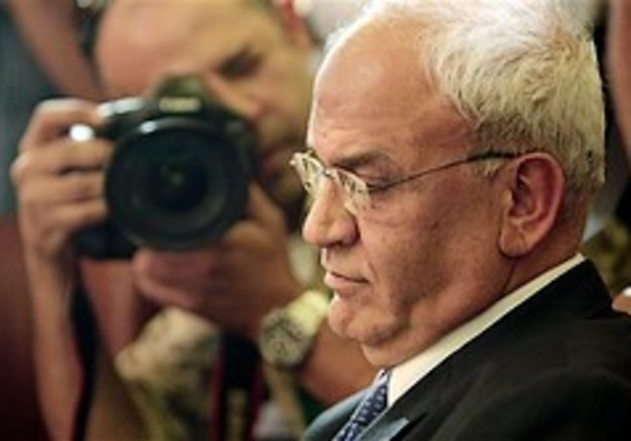 saeb erekat good pic 248.88