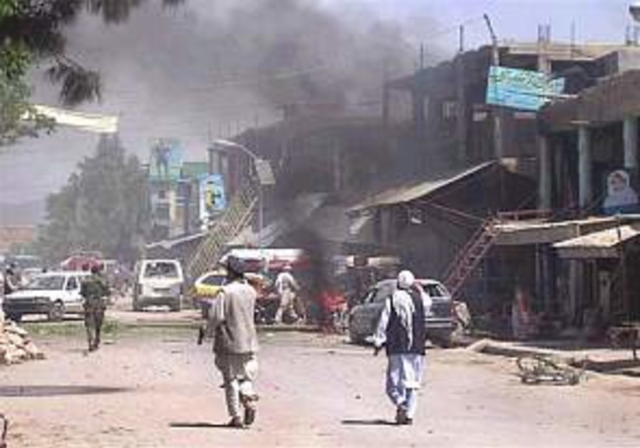 11 killed in suicide attack on Afghan police