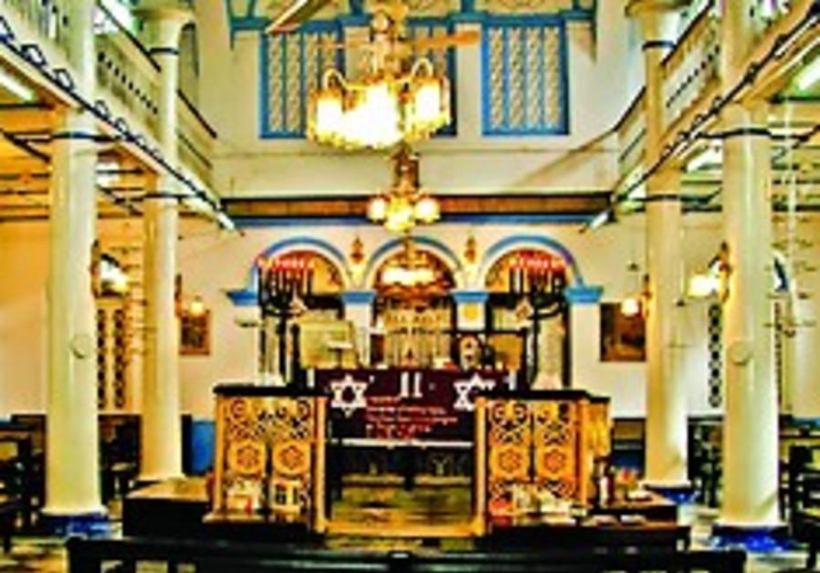 Burma synagogue