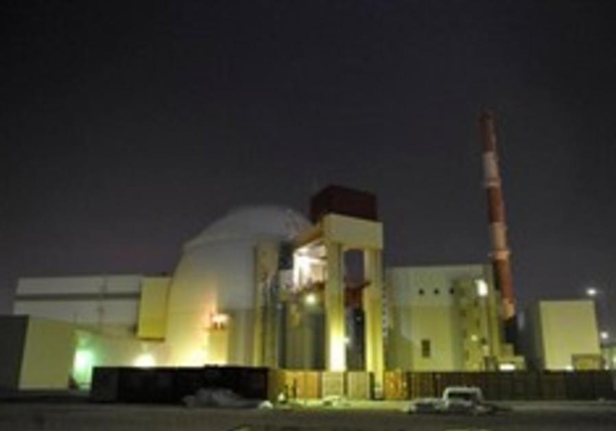 Bushehr nuclear power plant 248 88 AP