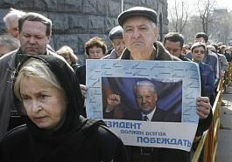 Russia bids farewell to Boris Yeltsin