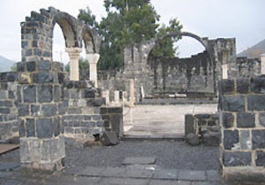 Synagogue of Umm el-Kanatir