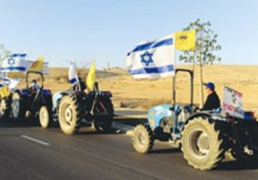 Tractor protest 248.88