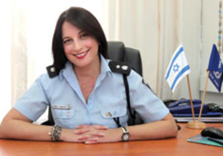 policewoman diane sheetrit 248 88
