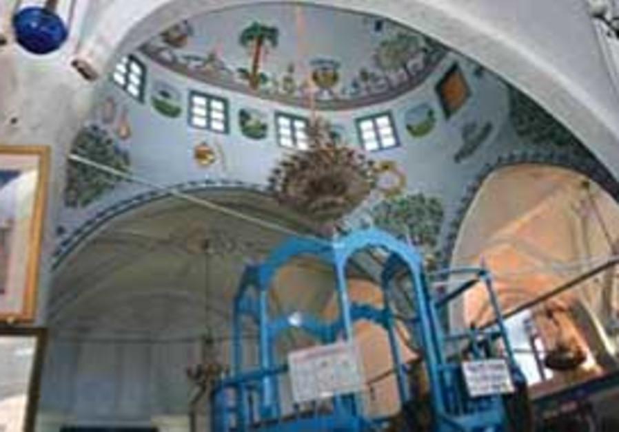 Safed's earthquakes