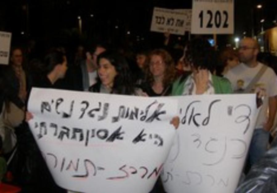 violence against women 248.88