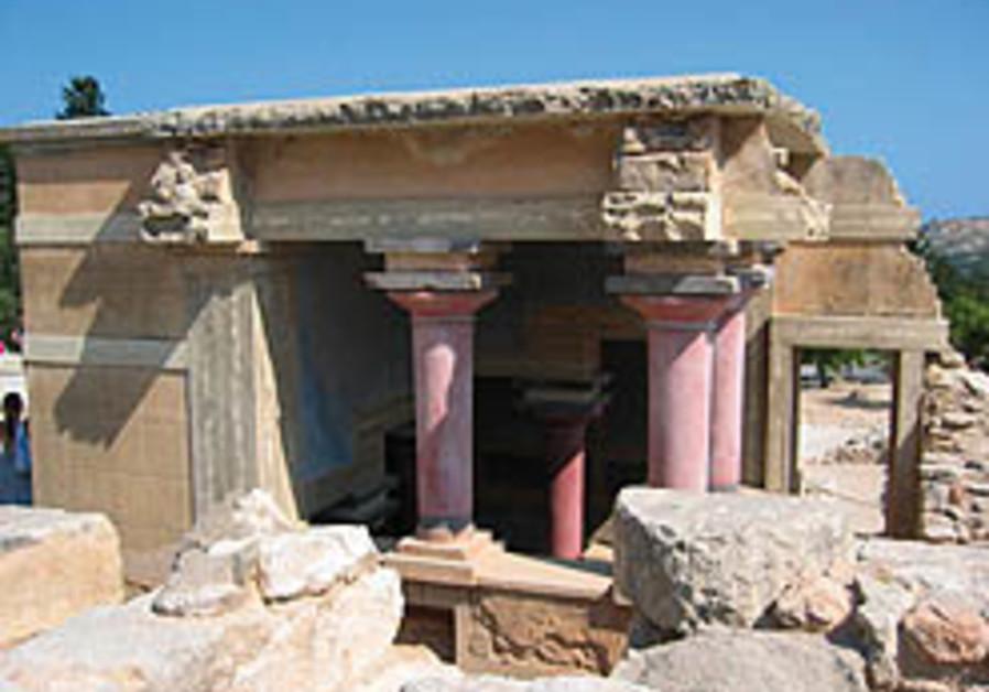 crete synagogue 248.88