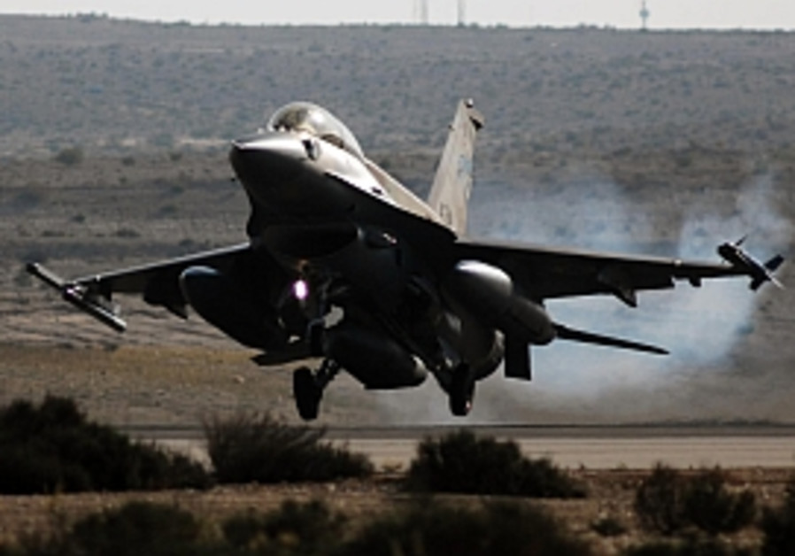 Iraq denies reports of IAF using its airspace