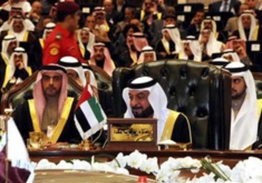 arab summit 248.88