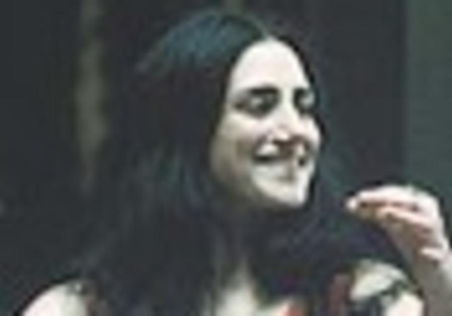 ronit elkabetz 88