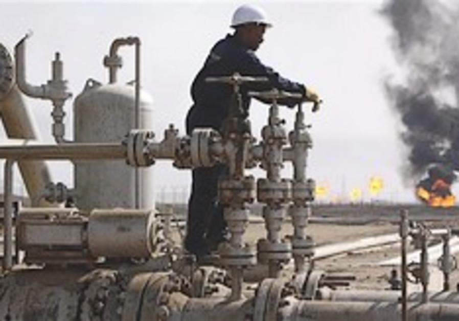 oil iraq refinery 248 88