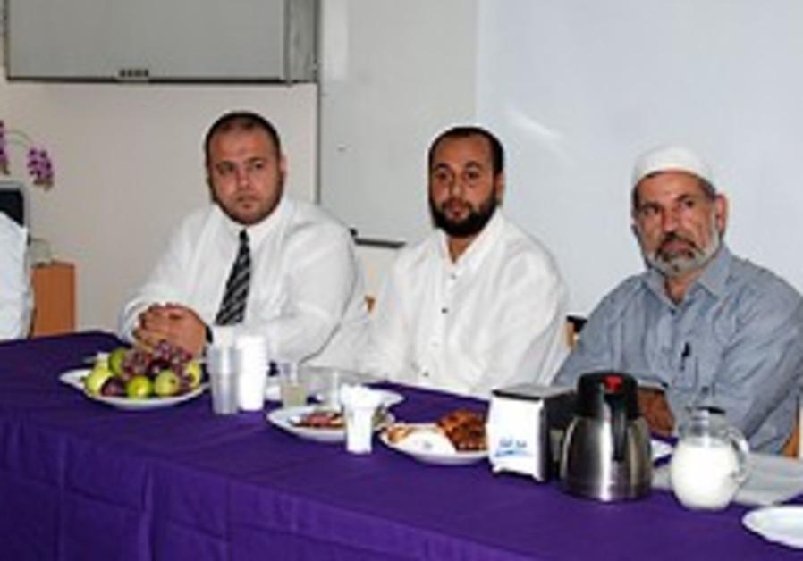 medical imams 248 88