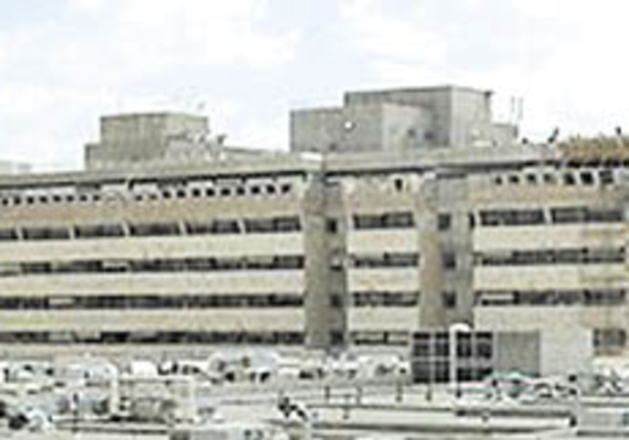 Sheba ranked country's largest hospital