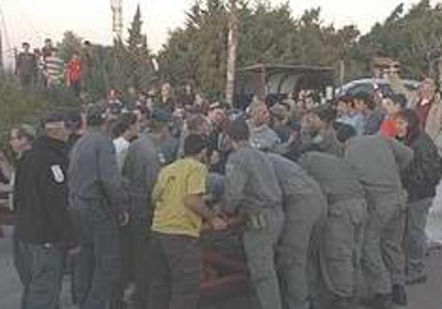 tzofim settlers border police 248 88