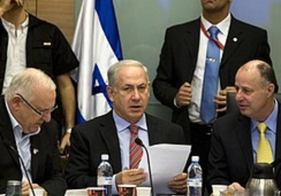 netanyahu and co fadc 248 88 ap