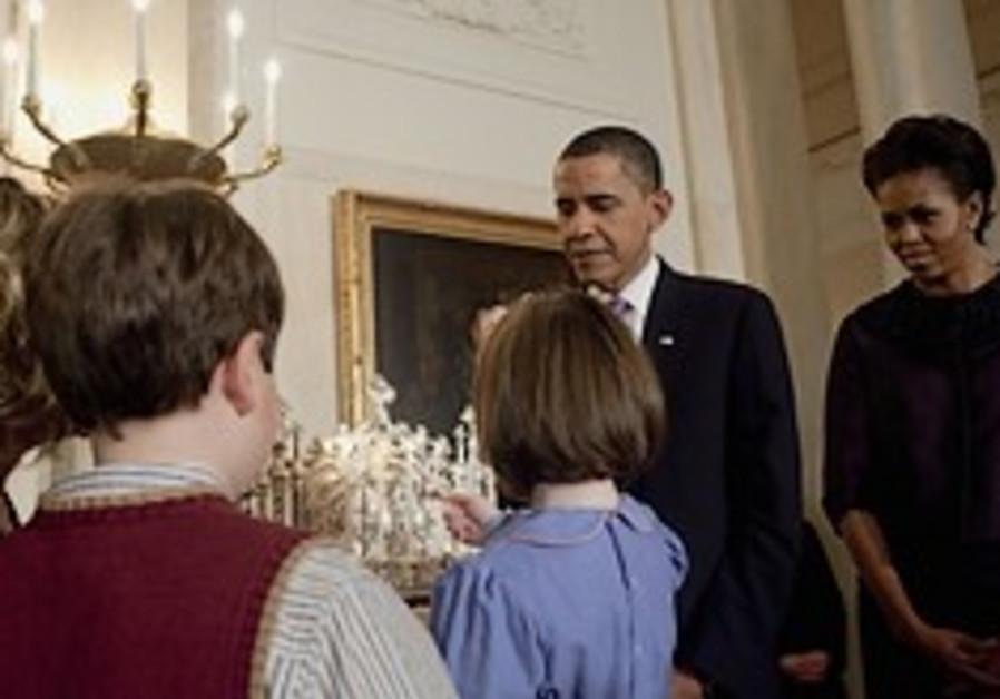 Obama Hanukkah 248.88