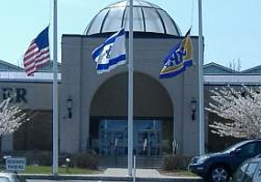 To fly or not to fly? US Jews debate hanging Israel's flag