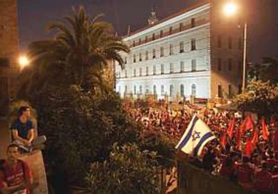 6 still held after J'lem student protest
