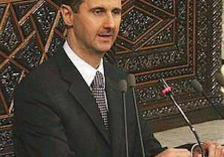 US says Syria no partner for peace talks