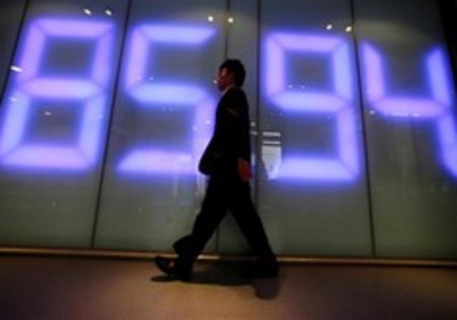 Dubai Financial Troubles