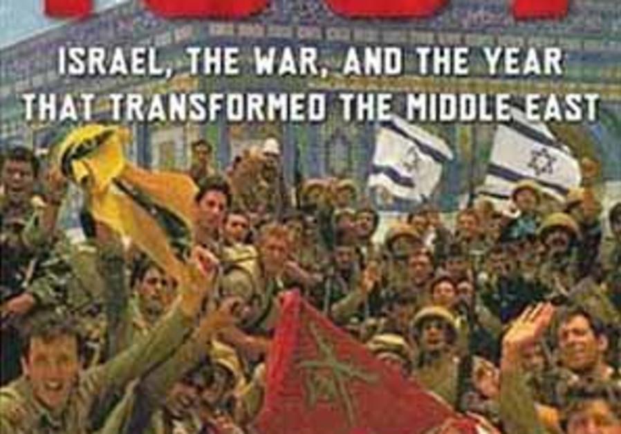 1967 book 88 298