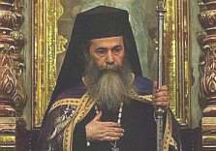 Court freezes recognition of Greek Patriarch