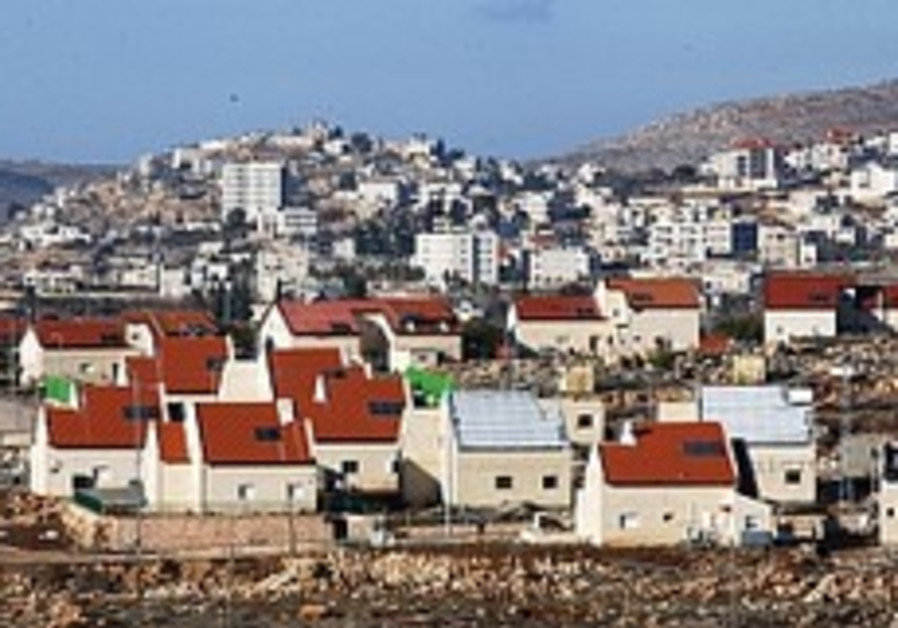 The settlement of Ofra with the outskirts of Ramal