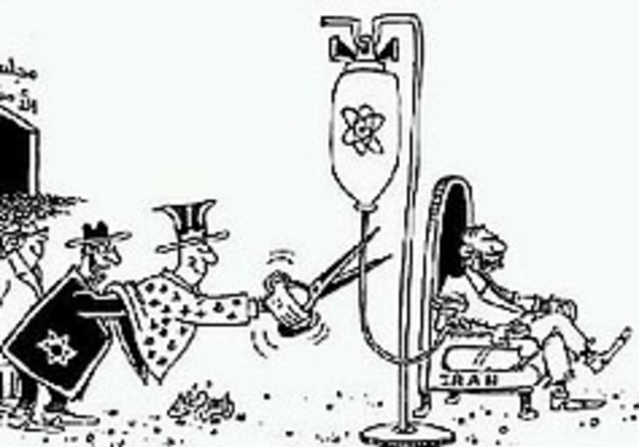 anti semitic cartoon 248.88
