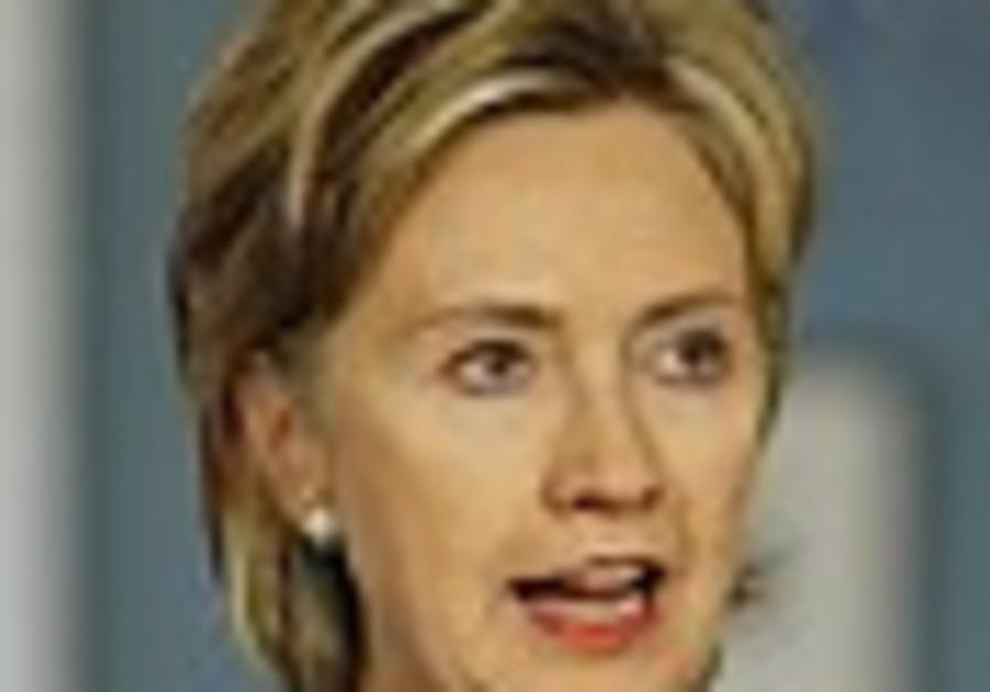 US Secretary of State Hillary Rodham Clinton.