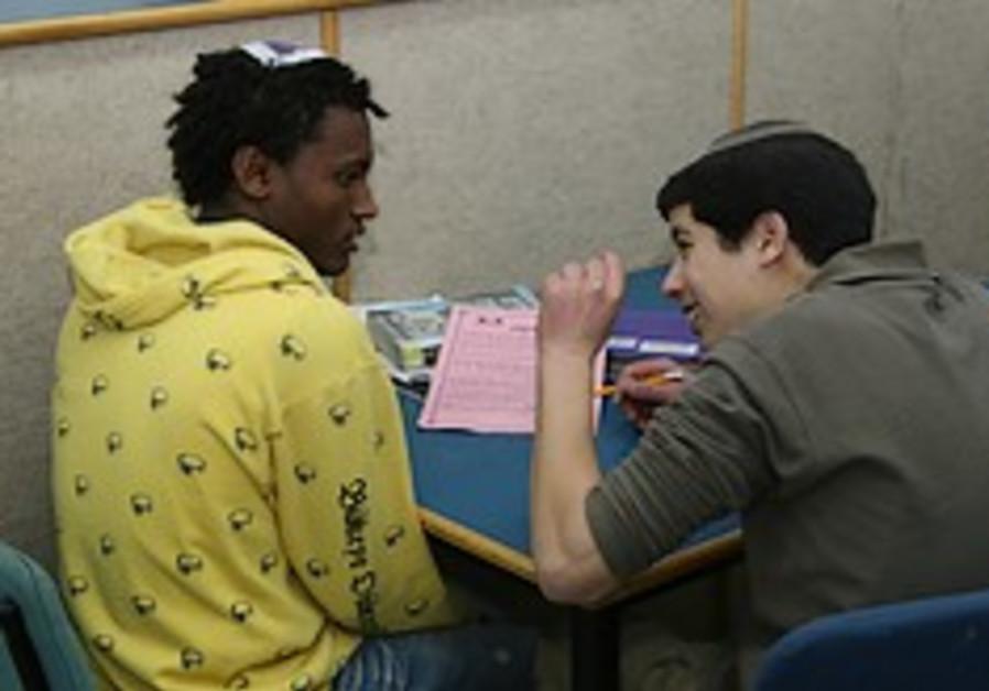 ethiopian israeli student school 248 88