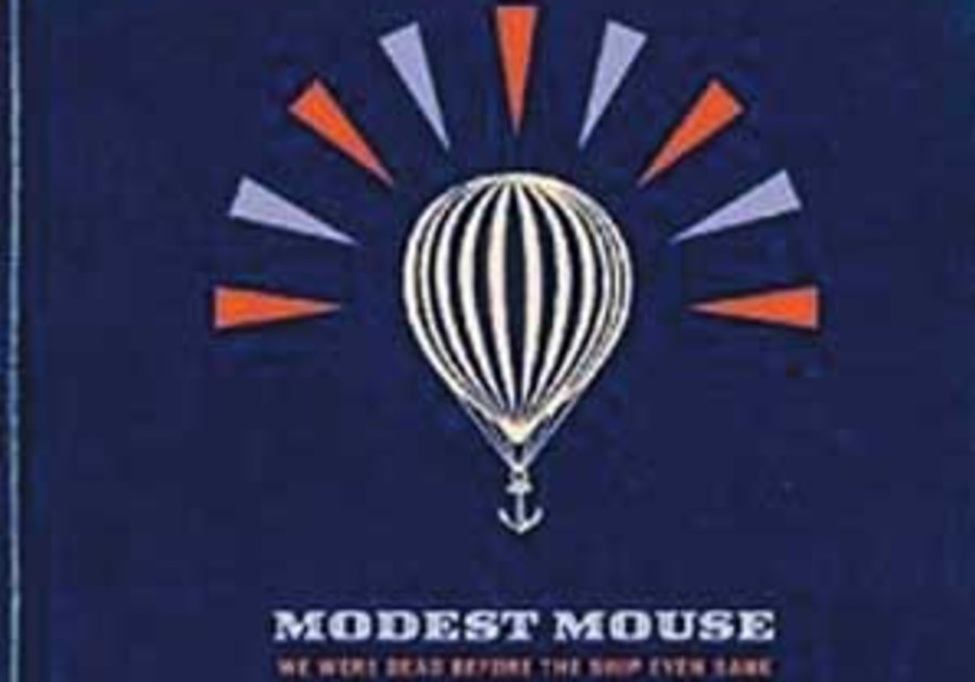 modest mouse disk 88 298