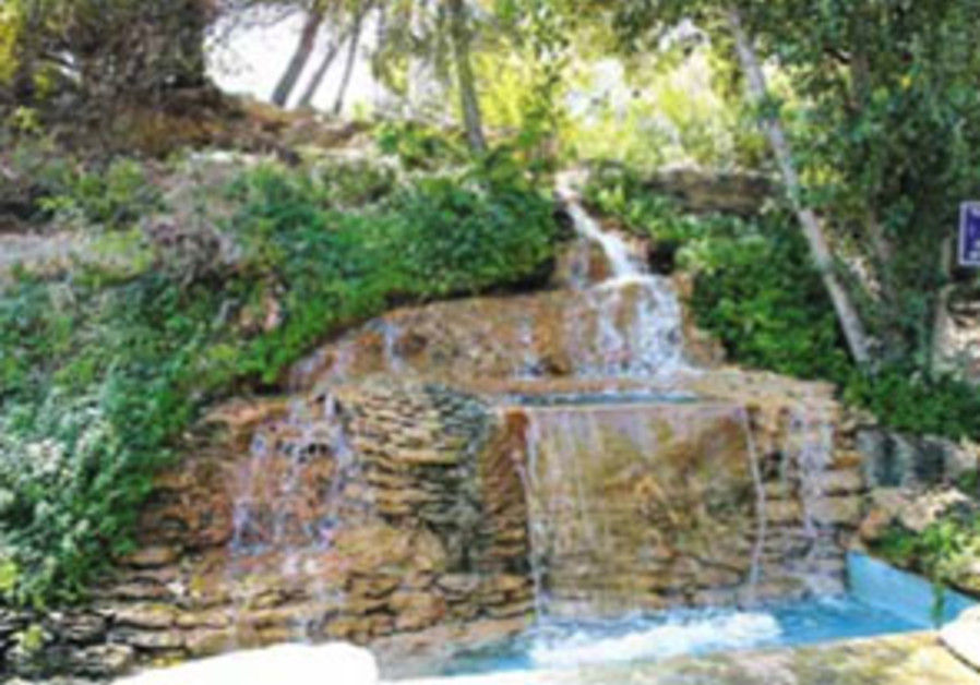 Tel aviv -  Gimpel Park