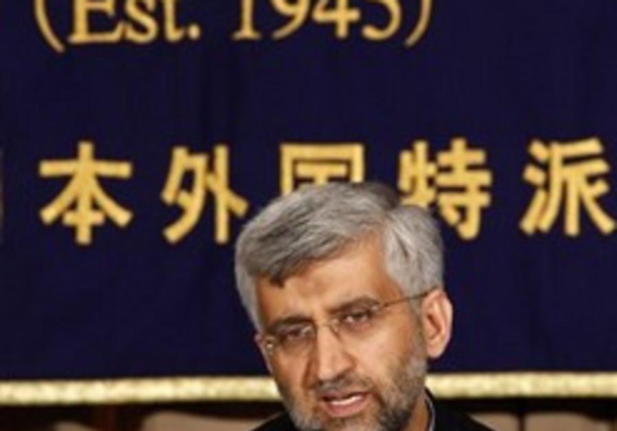 Saeed Jalili in japan 248.88
