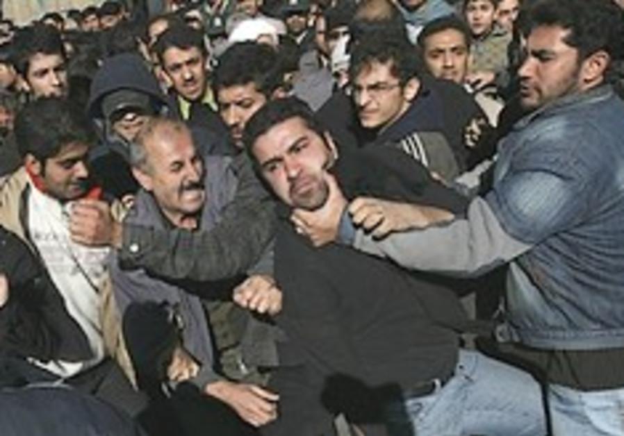 Iran protest scuffle 248.88