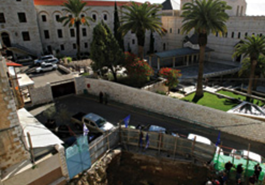 nazareth archaeology remains 248.88