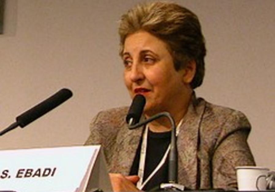 Shirin Ebadi 248.88
