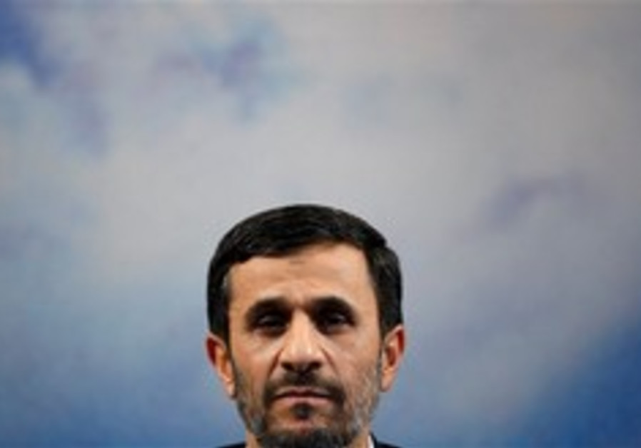 Mahmoud Ahmadinejad 248.88