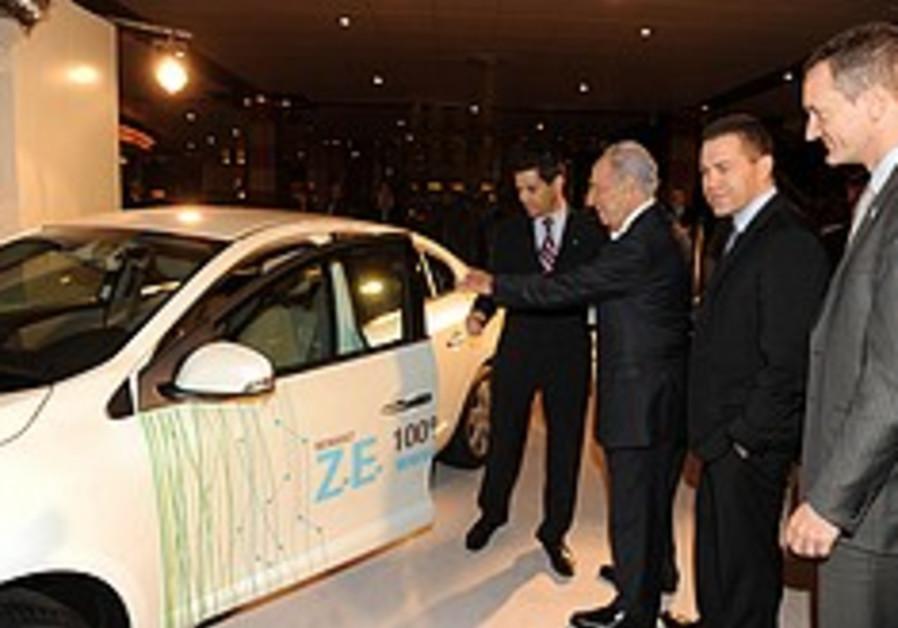 peres electric car 248 88 gpo