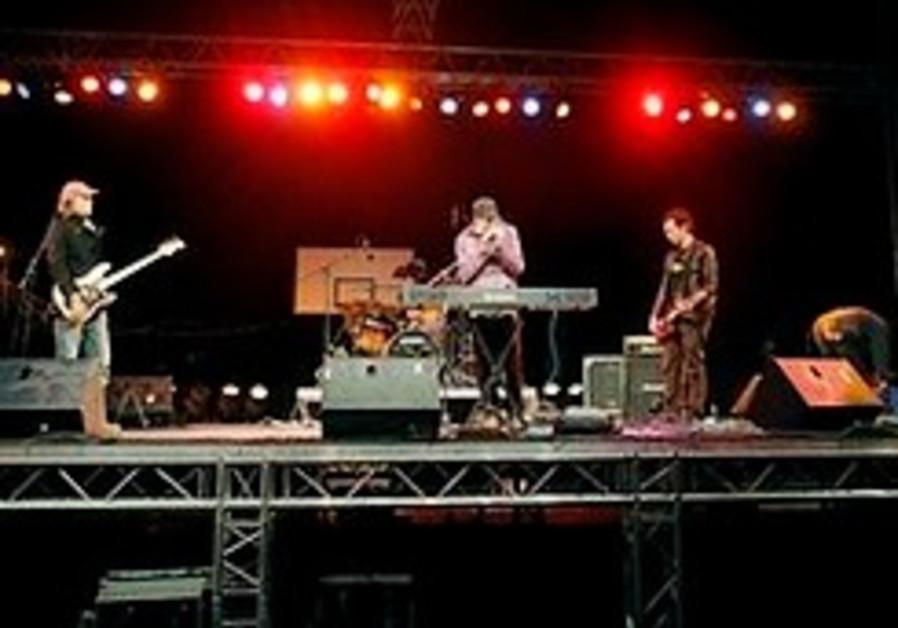 rock band 248.88 ap