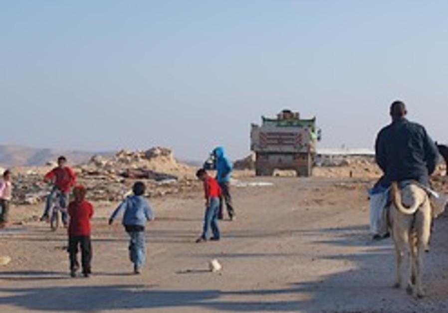 Bedouin kids 248.88 abe