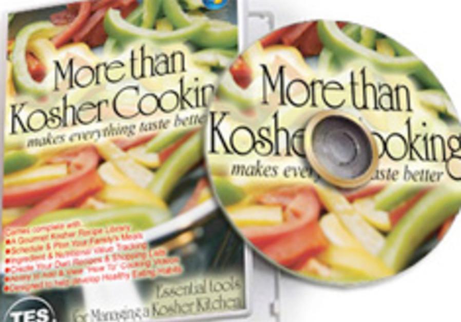 kosher cooking 248.88