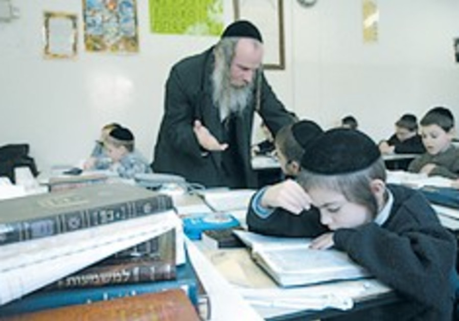 Haredi school [illustrative]