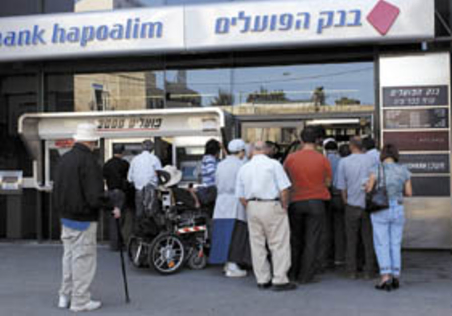 Israeli banks said to be more attractive than foreign ones