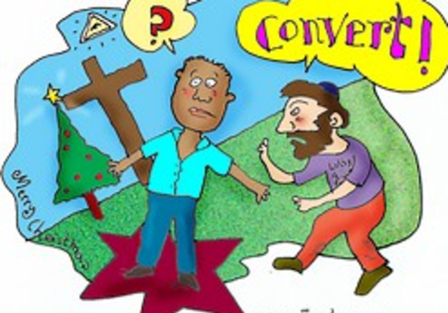 convert 248.88 pepe