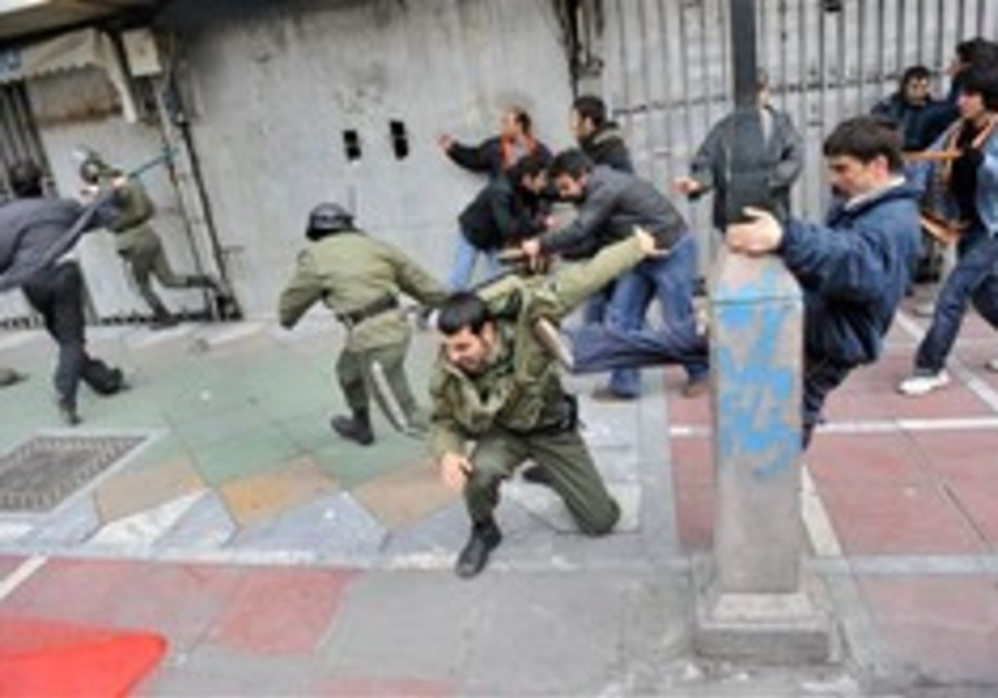 Iran protests 248 88 AP