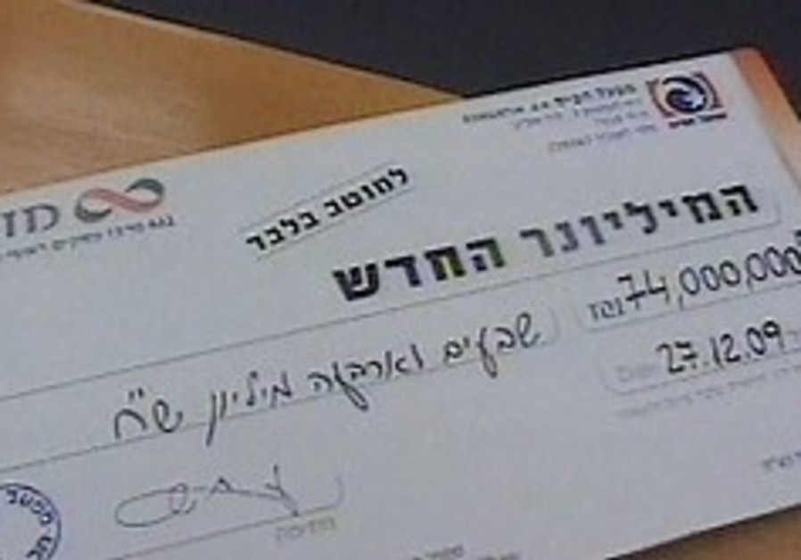 NIS 74 million lottery check 248.88